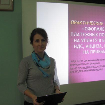 04.12.18 г. Открытое практическое  занятие по МДК 03.01